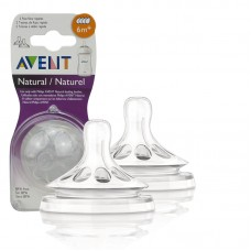 Philips Avent BPA Free Natural Fast Flow Nipples, 2 Count